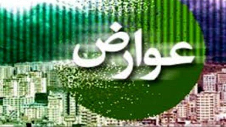 شاکری: اخذ عوارض ساخت و ساز در تهران مورد بازنگری قرار میگیرد