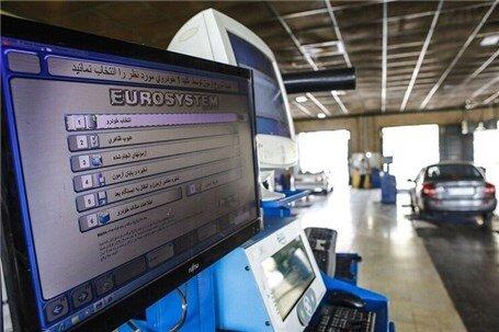 مراجعه روزانه 5 هزار و 200 خودرو به مراکز معاینه فنی