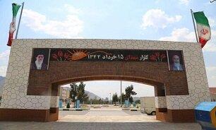 عطرافشانی و غبارروبی مزارشهدای 15 خرداد در منطقه 15
